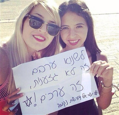Israeli girls killing arabs not racist is values.jpg