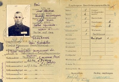 Service Document No. 1393 of the accused Ukrainian war criminal John Ivan Demjanjuk.jpg