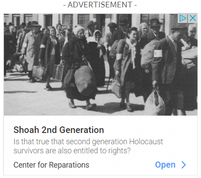 Shoah 2nd Generation ad.png
